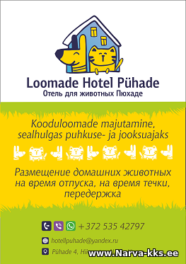 Loomade hotel